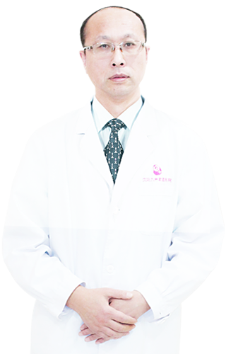 沈阳九州家圆医院生殖中心男科主任、副主任医师、泌尿外科及生殖医学专家卜英波